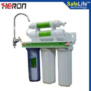 Heron Water Filter