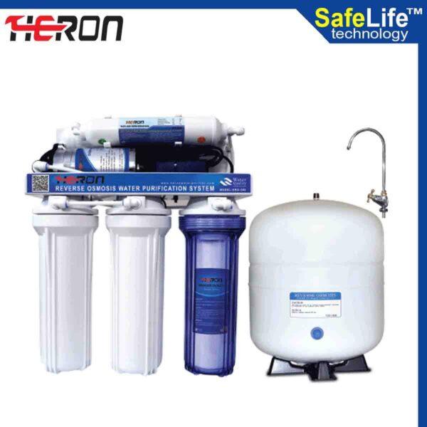 Heron reverse osmosis water filter