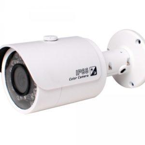 dahua bullet cc camera
