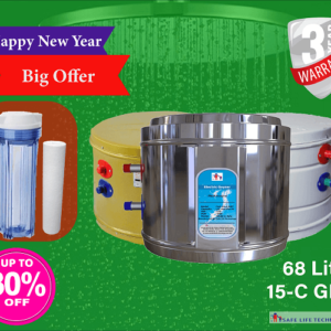 Original automatic 15 gallon electric geyser in Bangladesh - Safe Life Technology