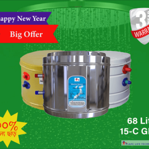 15-C water heater automatic electric geyser in Bangladesh - Safe Life Technology