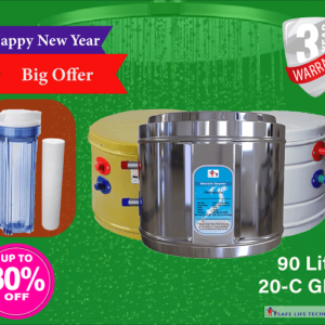 Hot Water Heater Automatic Electric Geyser With Safety Filter Price in BD