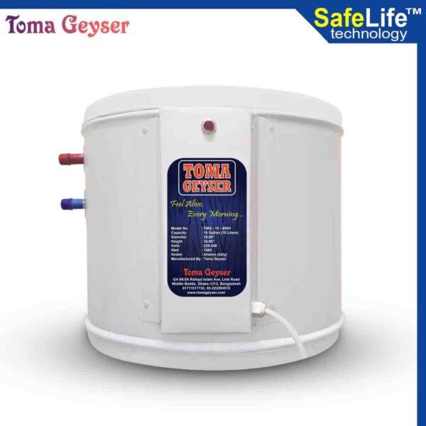 Ariston geyser price in Bangladesh