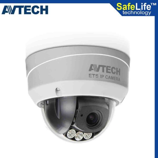 Avtech night vision cc camera price in bangladesh