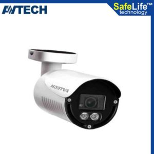 Avtech night vision Camera price in Bangladesh