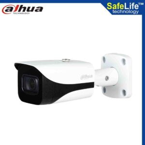 Dahua Bullet Camera Price in BD