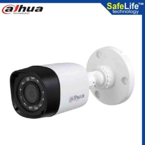 Dahua Best quality IR Camera Price in BD