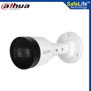 Bullet IP Camera Price in BD