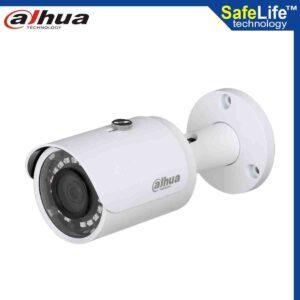 Best Quality Ip Bullet Camera Price