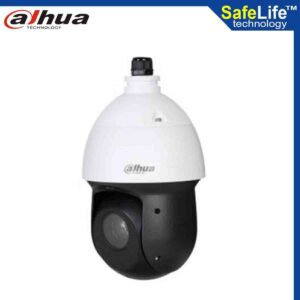 Best IP PTZ Camera Price In BD