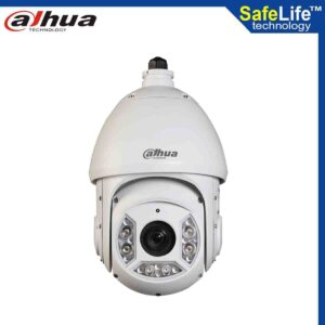 Best PTZ Camera Price In Bangladesh