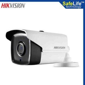 Best Quality CCTV Camera Price in BD