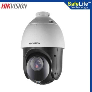 Hikvision Camera Price in Bangladesh