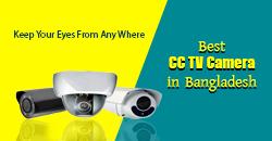 best cctv web banner