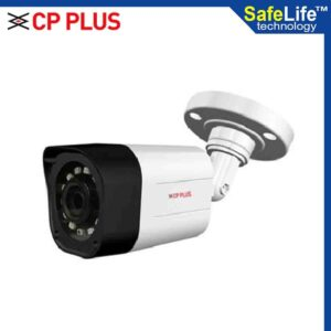 CP Plus night vision Camera price in Bangladesh