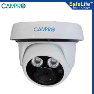 Campro CB-IX200P IP Camera Price in Bangladesh