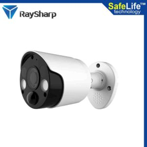 Best Outdoor CCTV Camera in Bangladesh