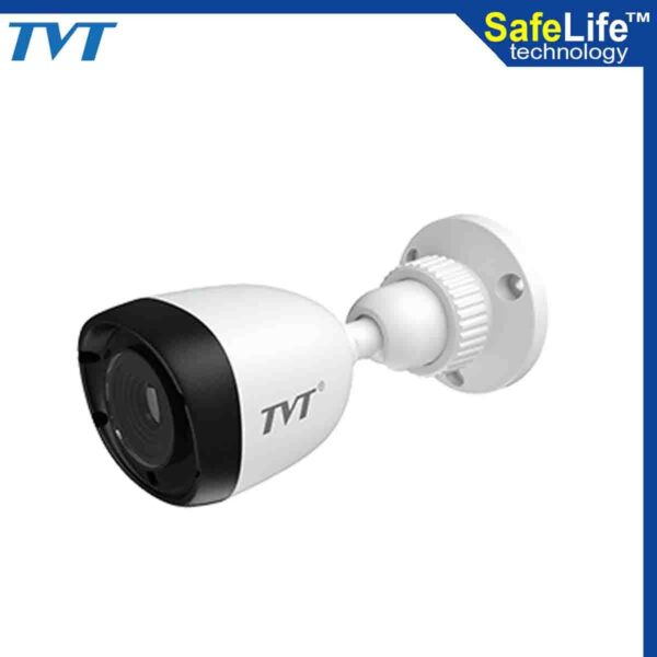 5MP HD Security Camera Price in BD