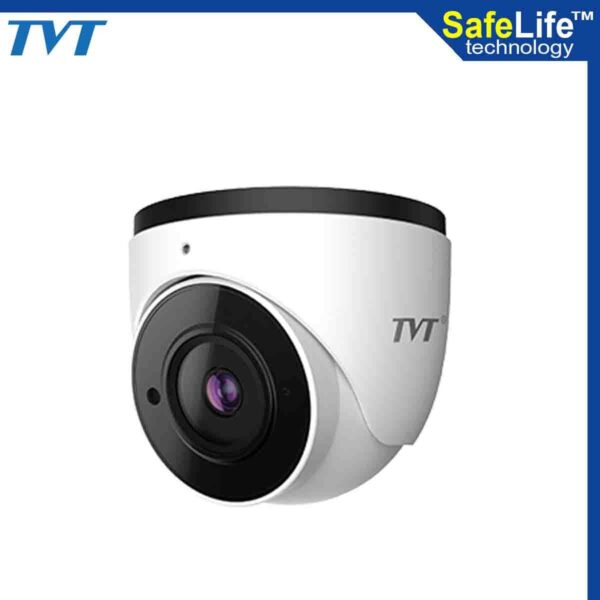 Best Quality Security Camera Price in BD