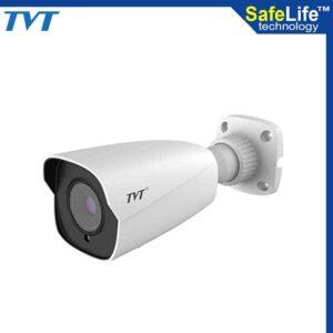 VT Camera Price in Bangladesh