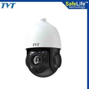 IP PTZ Camera Price in Bangladesh