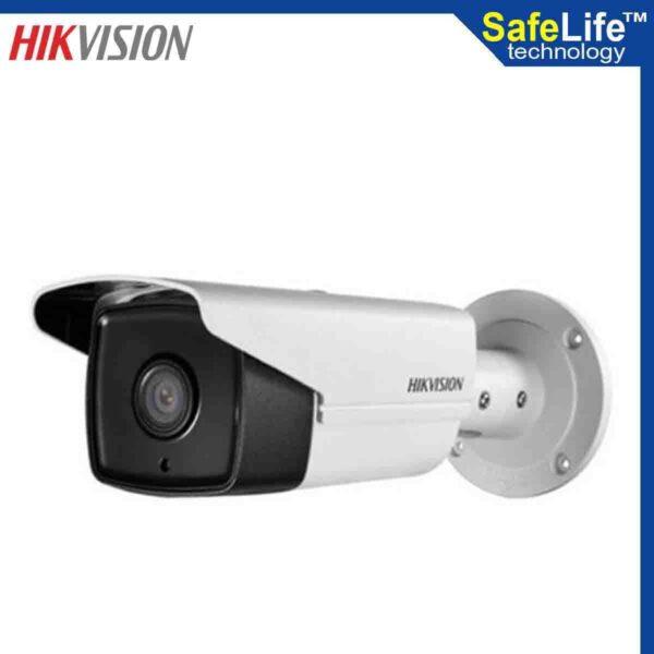 4MP IP Camera Price in BD