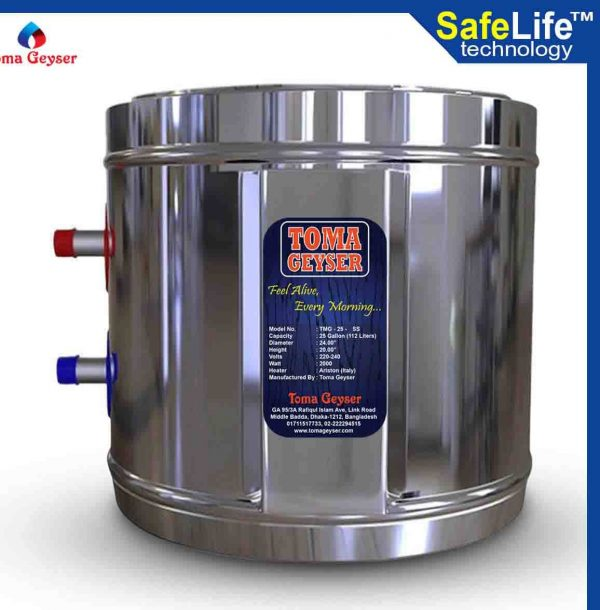 25 Gallon Geyser Price